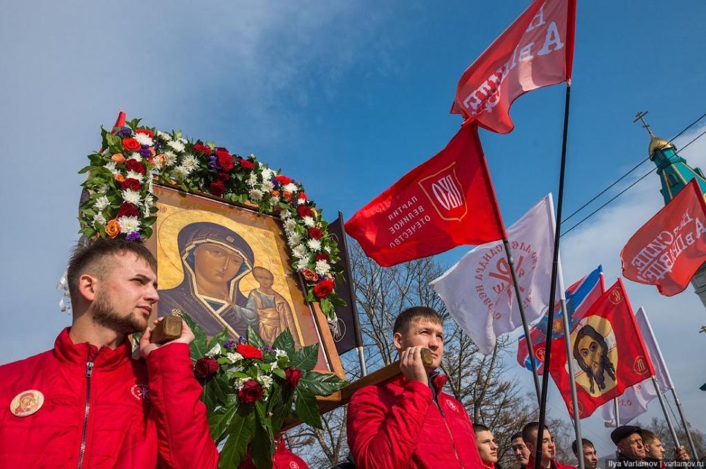 Марш православных социалистов_.jpg