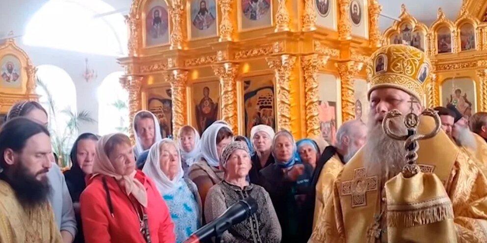 епископ Порфирий_.jpg