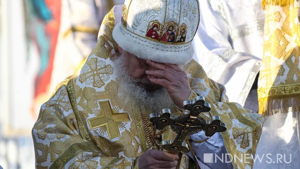 епископ Евтихий_.jpg