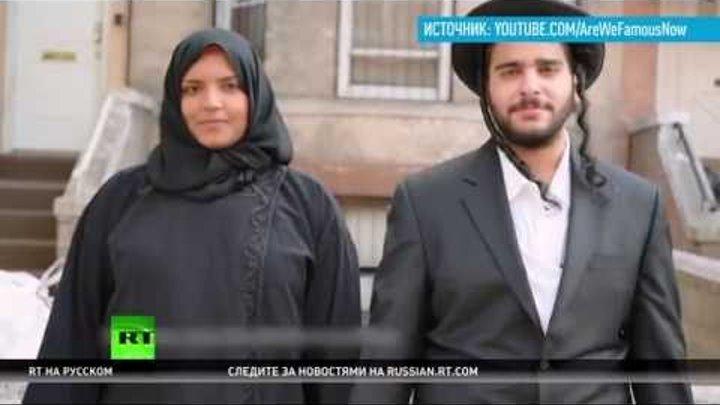 http://amin.su/upload/medialibrary/834/evrey_i_musulmanka_.jpg