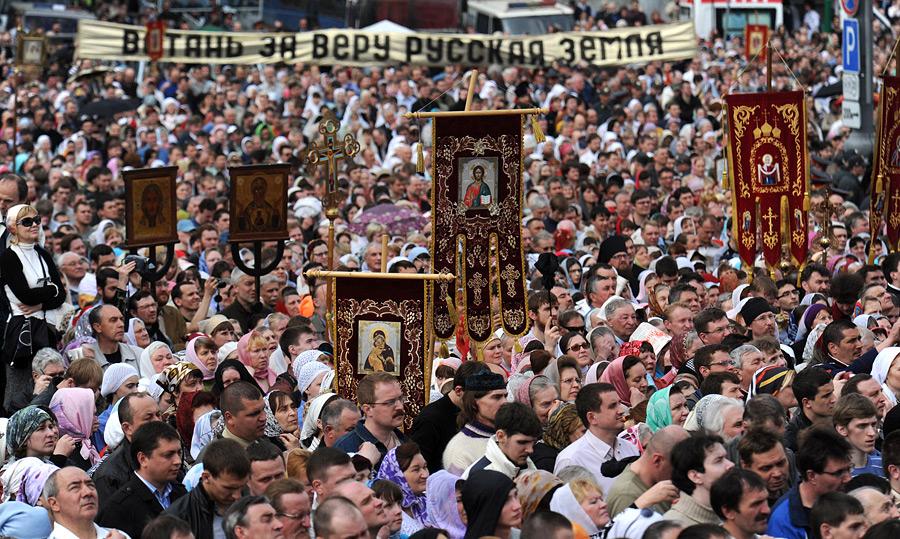 Народ православный_.jpg