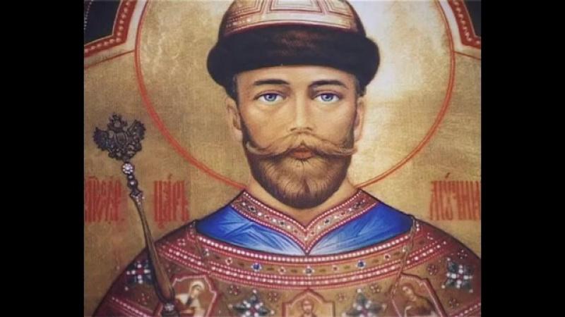 Царь Николай_ икона_.jpg