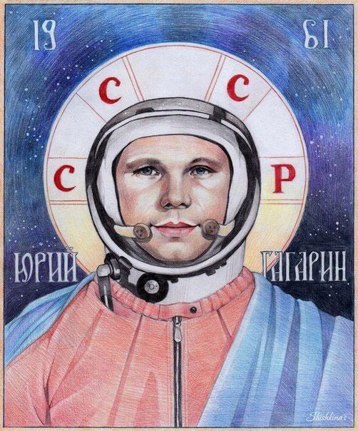 Гагарин_ икона_.jpg