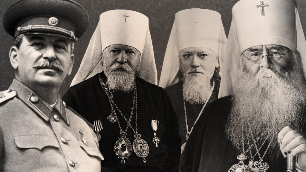 Сталин и митрополиты_.jpg