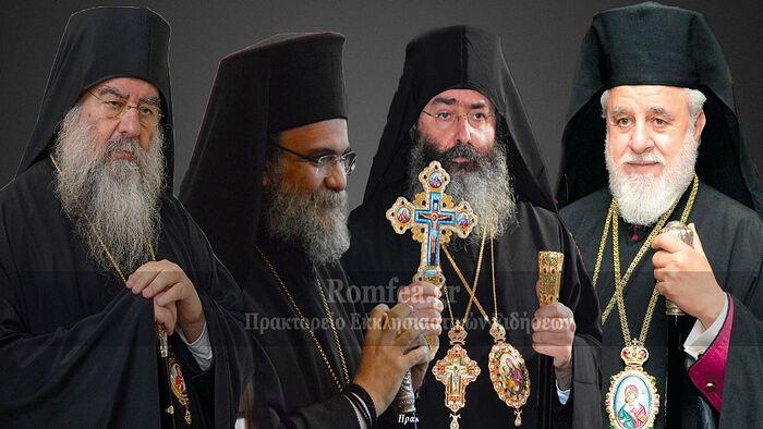 Греческие митрополиты-ревнители_.jpg